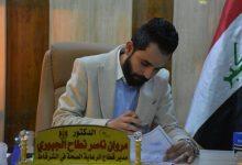 Photo of إغلاق 50 صيدلية غير مجازة في الشرقاط وتحذيرات لأخرى مخالفة للشروط الصحية