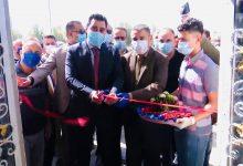 Photo of المالية تفتتح فروع ضريبية جديدة في محافظة بابل