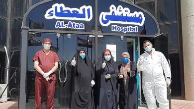 Photo of مستشفى العطاء يشهد تشافي (10) مصابين جدد من كورونا ليرتفع اجمالي عددالمتعافين الى (28) حالة شفاء منذ افتتاحها