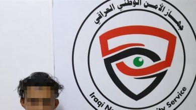 Photo of الامن الوطني يلقي القبض على شخص يمارس الابتزاز الالكتروني في بابل