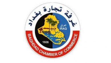 Photo of دعوة 300 شركة إسبانية للعمل في العراق
