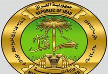 Photo of وزارة التربية تعلن رفع مناهج الصف الخامس الإعدادي لمدارس المتميزين ( التطبيقي والاحيائي)