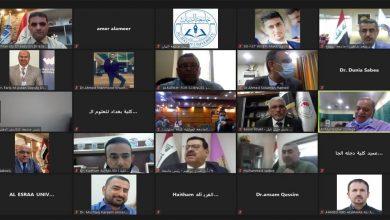 Photo of وزير التعليم يتابع الامتحانات النهائية الإلكترونية في 25 جامعة وكلية حكومية وأهلية