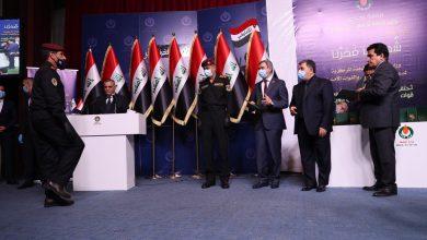 Photo of وزارة النفط تحتفي بتكريم قادة جهاز مكافحة الارهاب و (300) من عوائل الشهداء