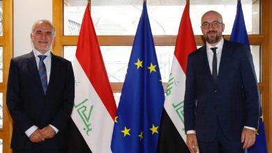 Photo of سفير العراق في بروكسل يُقدّم أوراق اعتماده رئيساً لبعثة العراق لدى الاتحاد الأوروبي
