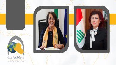 Photo of سفيرة جمهوريّة العراق في روما تلتقي نائبة وزير الخارجيّة الإيطاليّ للشُؤُون السياسيّة