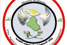Photo of وكالة الاستخبارات : القبض على متهمين اثنين من مروجي ومتعاطي المخدرات في طوز خرماتو
