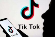 Photo of الاعلام الرقمي : تطبيق تيك توك يضيف ميزة جديدة للامان