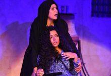 "Photo of ""الطوق و الأسورة ""ثلاثة  أيام على المسرح المكشوف"