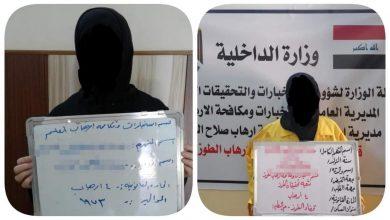 Photo of وكالة الاستخبارات: القاء القبض على ارهابيتين احداهما مختصة بصناعة العبوات الناسفة في صلاح الدين