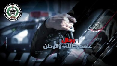 Photo of مديرية مكافحة اجرام بغداد تنفذ نشاطات مهمة خلال ال24 ساعة الماضية
