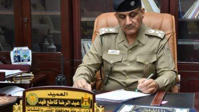 Photo of مدير شرطة المثنى يعلن نجاح الخطة الأمنية الخاصة بشهر محرم