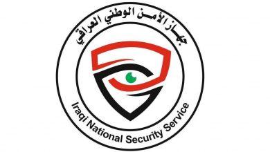 Photo of الامن الوطني في البصرة يلقي القبض على اثنين من تجار الكرستال والحبوب المخدرة