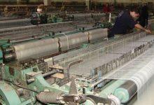 Photo of الصناعة : خطة لتصدير منتجاتنا إلى الخارج