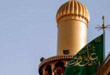 Photo of العتبة العلوية تعتذر عن إقامة (مهرجان عيد الغدير التاسع) لهذا العام
