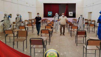 Photo of التربية تُطلق حملة لتعفير المراكز الامتحانية في جميع المحافظات لتوفير سُبل السلامة الصحية للممتحنين