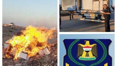 Photo of الكمارك …إتلاف أدوية بيطرية  منتهية الصلاحية في كمرك طريبيل الحدودي
