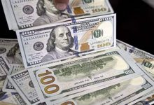 Photo of إليكم أسعار صرف الدولار في بورصة العراق اليوم