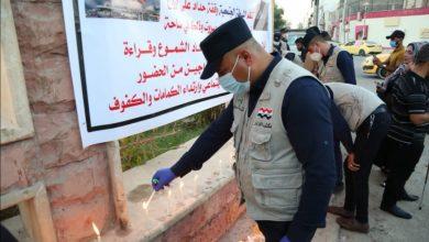Photo of الشرطة المجتمعية تنظم وقفة تضامنية مع ضحايا مرفأ بيروت