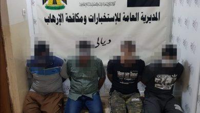 "Photo of الاستخبارات : القبض على عصابة إرهابية تقوم بتوزيع ""الكفالات"" على عوائل داعش الإرهابي"