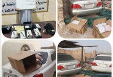 Photo of القبض على متهم يبيع أجهزة تسجيل ممنوعة من الاستيراد وضبط 3 عجلات دون الموديل في البصرة