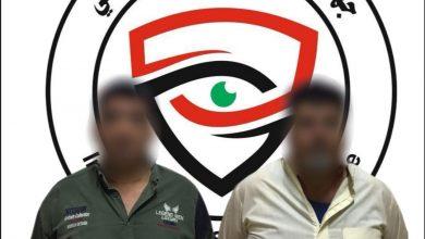 Photo of الأمن الوطني يطيح بعصابة تزوير العملة وتزييف الوثائق في بابل