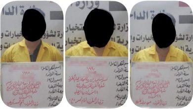 Photo of وكالة الاستخبارات القبض على عصابة تتاجر بالمخدرات في صلاح الدين