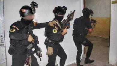 Photo of جهاز مُكافحة الإرهاب يُلقي القبض على عُنصرين من داعش الإرهابية في مُحافظتي كركوك و صلاح الدين