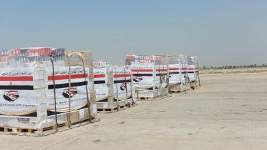 Photo of المنافذ الحدودية تعلن عن وصول طائرة عسكرية محملة بمساعدات طبية من جمهورية مصر العربية