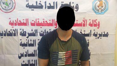 Photo of وكالة الاستخبارات :الإطاحة بسارق احد المنازل بالجرم المشهود في بغداد