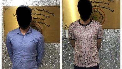 Photo of وكالة الاستخبارات :القبض على عنصرين من استخبارات داعش في بغداد