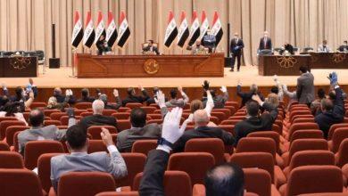 Photo of مجلس النواب يصدر توضيحاً بشأن قانون المحكمة الاتحادية