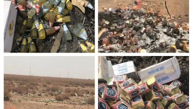 Photo of الكمارك …إتلاف مواد غذائية مخالفة في مركز كمرك طريبيل الحدودي
