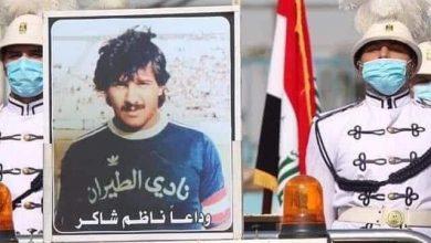 Photo of بالصور |  تشييع جثمان الراحل ناظم شاكر وبحضور وزير الشباب والرياضة الكابتن عدنان درجال