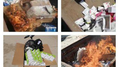 Photo of الكمارك.. إتلاف ادوية بشرية متنوعة مخالفة في مديرية كمرك مطار بغداد الدولي