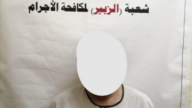 "Photo of شرطة البصرة : ""القاء القبض على احد افراد عصابة للسطو المسلح في الزبير """