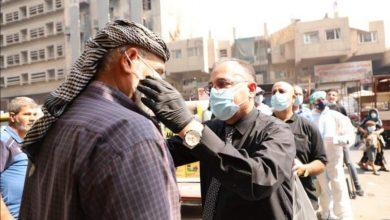 Photo of صحة الرصافة تطلق اكبر حملة رصد وبائي ببغداد للتحري عن كورونا بمشاركة 150 فرقة رصد