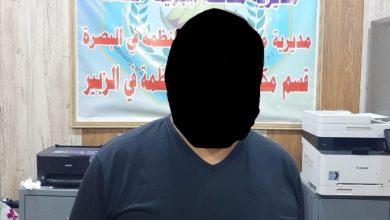 Photo of وكالة الاستخبارات: القبض على مزور التصاريح الكمركية و وصولات التحاسب الضريبي في البصرة