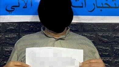 Photo of القبض على مسؤول مشاجب مايسمى قاطع الرياض ولاية كركوك في محافظة كركوك