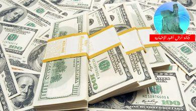 Photo of أسعار صرف الدولار الأمريكي مقابل الدينار العراقي