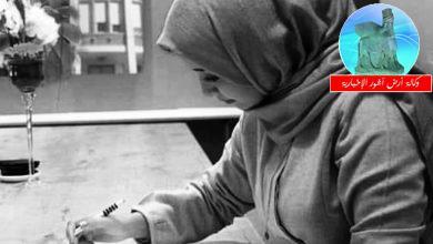 Photo of افكار حرة