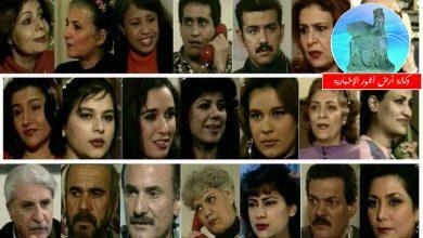 """Photo of المسلسل العراقي  """" أمرأة و رجل """""""