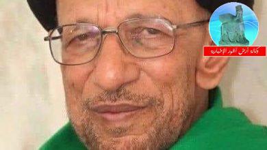 Photo of وفاة الخطيب الحسيني السيد جاسم الطويرجاوي فجر اليوم