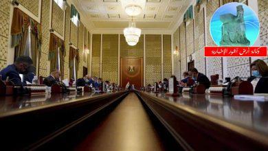 Photo of مجلس الوزراء يعقد جلسته الاعتيادية برئاسة رئيس مجلس الوزراء، السيد مصطفى الكاظمي