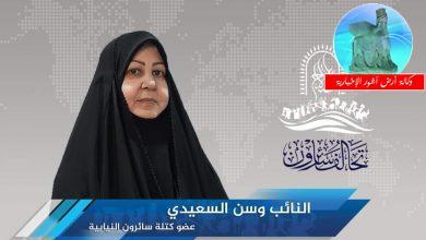 Photo of السعيدي إستقطاع رواتب الموظفين أمر مرفوض ومستحيل