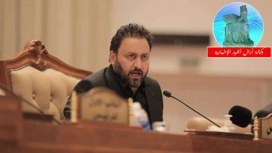 Photo of النائب الاول لرئيس مجلس النواب حسن الكعبي يجدد دعوته بإعتبار جرائم داعش و القاعدة عمليات إبادة جماعية