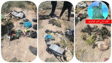 Photo of وكالة الاستخبارات :ضبط مخبأ للأسلحة والاعتدة ومواد تفجير في منطقة سبع البور ببغداد