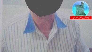 Photo of وكالة الاستخبارات :القبض على متهم منتحل صفة مفتش في وزارة الصحة و منتسب في جهاز الأمن الوطني بمحافظة بغداد