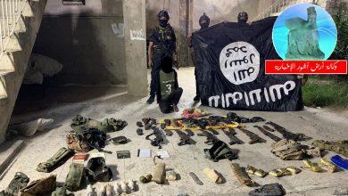 Photo of وكالة الاستخبارات : ضبط مخبأ للأسلحة بدلالة أحد الإرهابيين الملقى القبض عليهم في أيمن الموصل