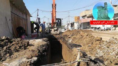 Photo of امانة بغداد تباشر تنفيذ خط طواريء لخدمة مناطق غرب العاصمة استعداداً للامطار
